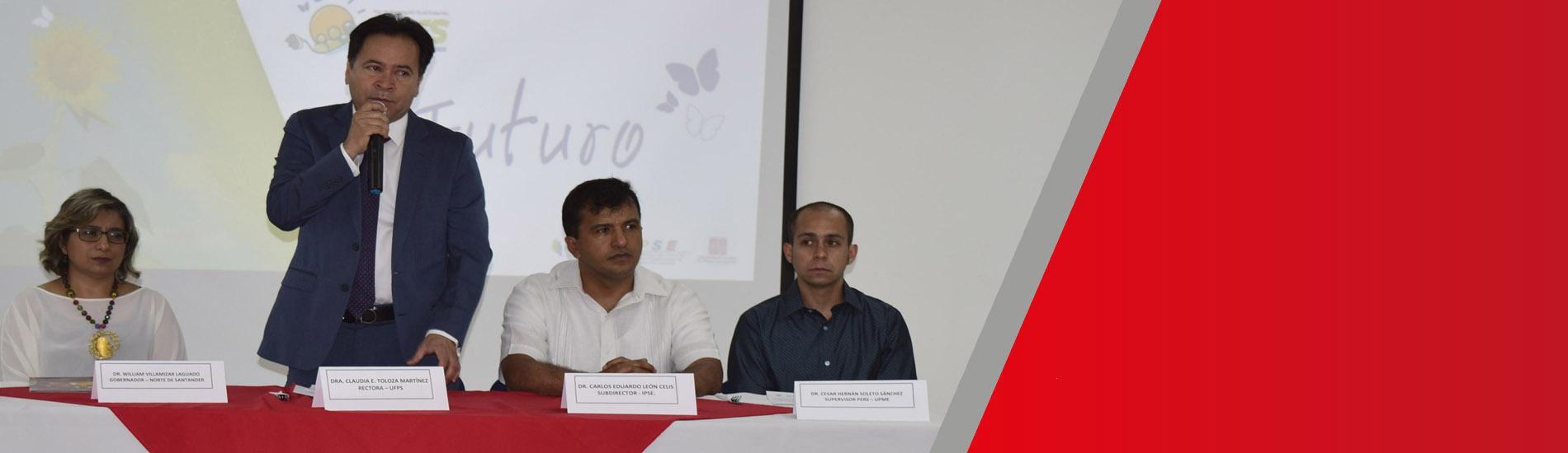 En la UFPS se realizó el lanzamiento del Plan de Energización Rural Sostenible para Norte de Santander